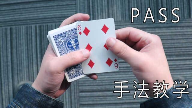 一张牌放进牌堆中,一秒钟变到顶牌