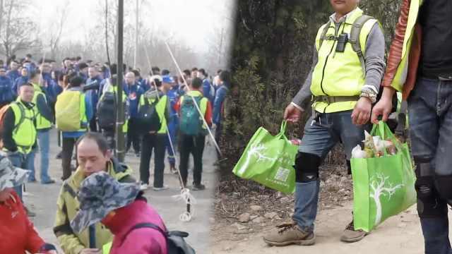 400人为嵩山大扫除:爬山徒手捡垃圾