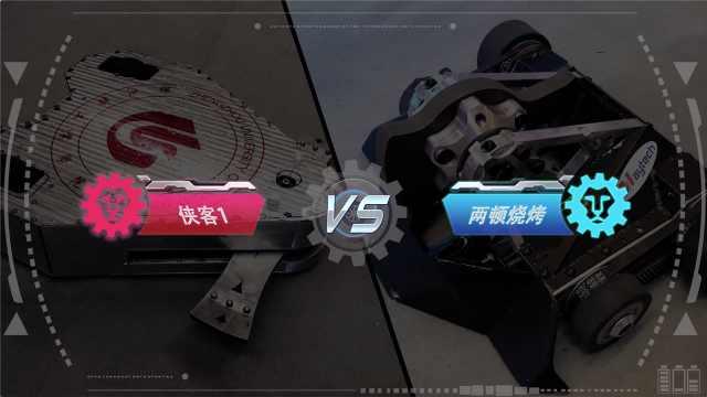 KOB铁甲格斗北京淘汰赛第26场