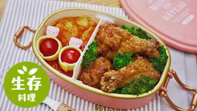 生存料理:芝士年糕炸鸡便当