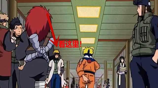 火影忍者彩蛋2.0!