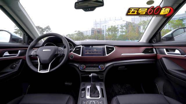 H6 Coupe与传祺GS4哪个配置高?