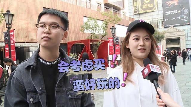 2019中国消费者品牌榜