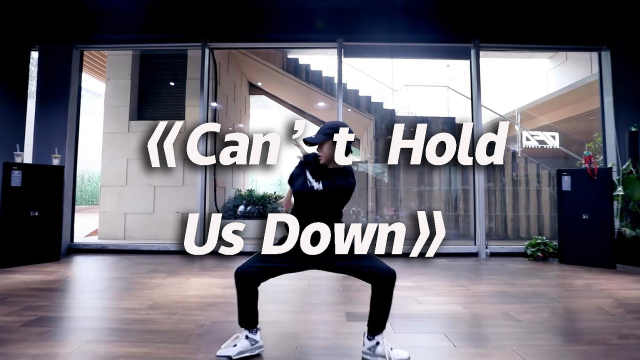 DFD翻跳《Can't Hold Us Down》