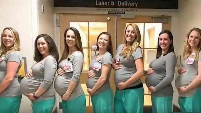 一起当妈!9名产科护士同时怀孕