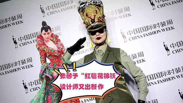 50多岁的奶奶们闪爆国际时装周