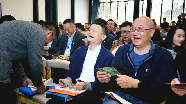 马云:企业家必须要有家国情怀