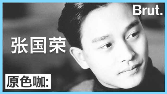 张国荣:做演员有超过九条命