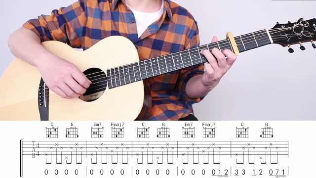 教你用吉他弹唱「七月上」