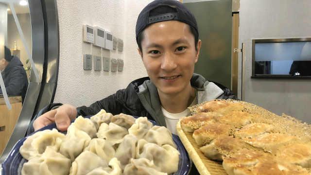皮蛋臭豆腐馅饺子,北京独一份