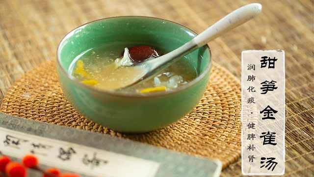 笋味甜汤,古人这种吃法你可见过?