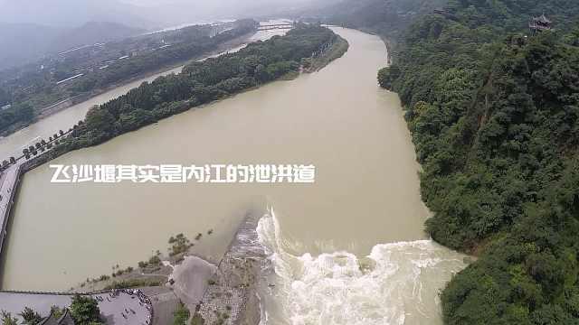 都江堰存在是古人智慧的力量!