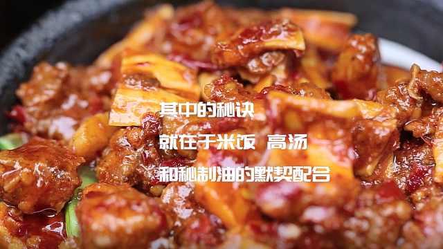 安顺砂锅饭,味道让人食指大动