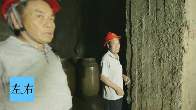 这基地能承受100万吨原子弹的爆炸