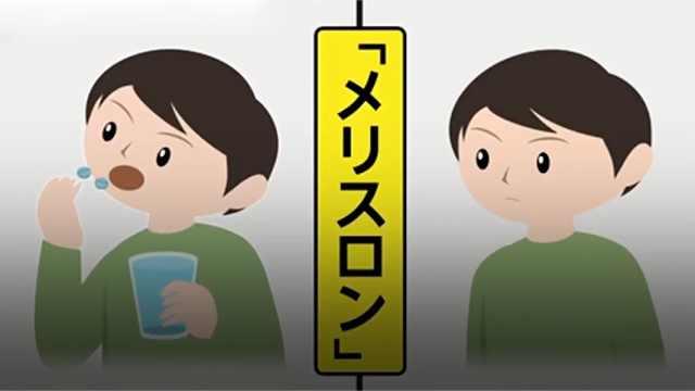 日本发明了可以恢复记忆的药物