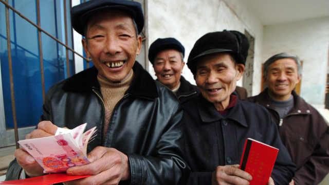 好消息!国家给三类老人发放补贴!