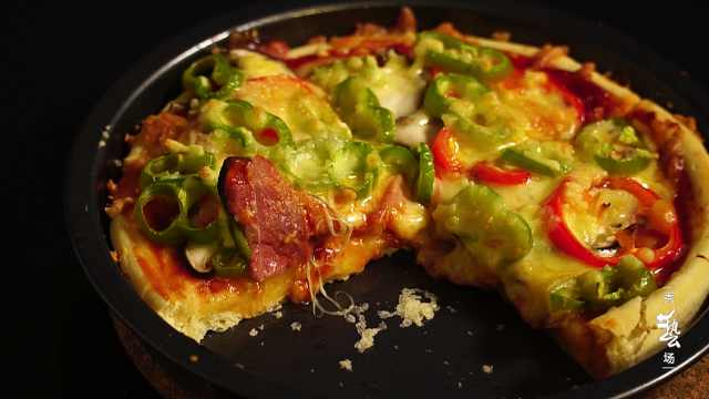自己在家做披萨,好吃不油腻