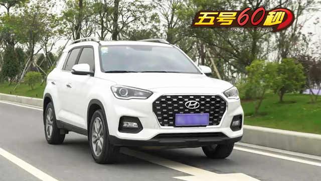 """ix35是韩系车的""""妙手回春之作""""?"""