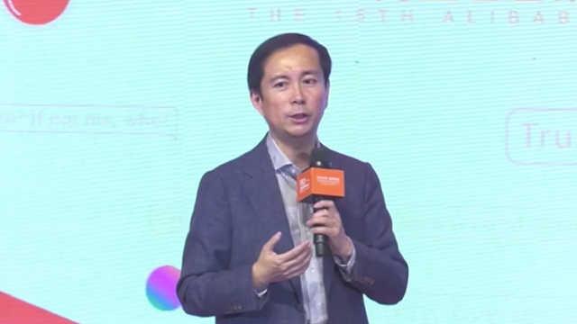 阿里CEO张勇现场回答八大疑问