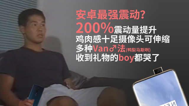 中国联通5G设备售价公布【潮资讯】