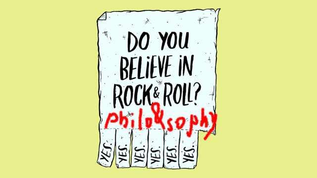 哲学与摇滚一样,是一个动词