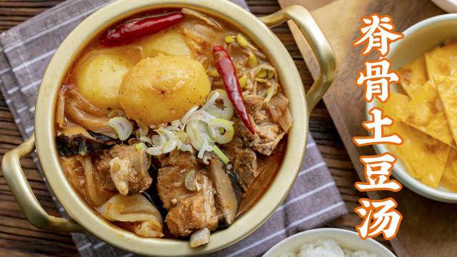 这锅卖3万韩元,在家30元吃到扶墙
