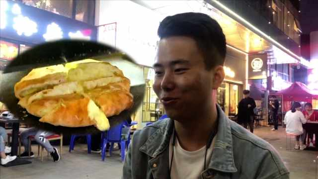 老婆喜欢吃榴莲饼,他辞职开店做饼