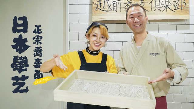 日本国民美食——荞麦面
