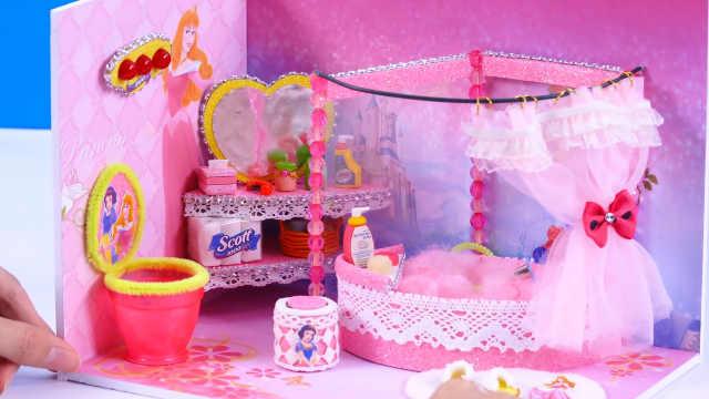 白雪公主的泡泡浴娃娃屋