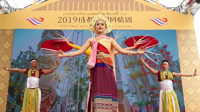 2019成都泰国风情周在蓉举办