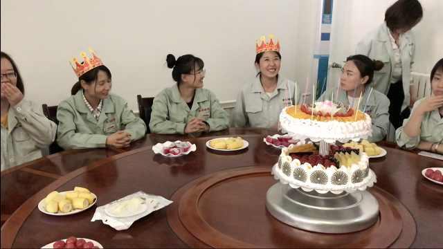 员工齐过生日,集体吃