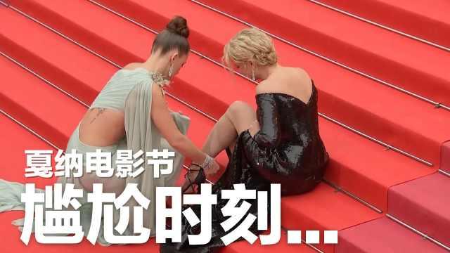 法国女星坐戛纳电影节红毯上系鞋带