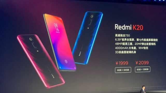 Redmi K20系列发布, Flyme 8曝光