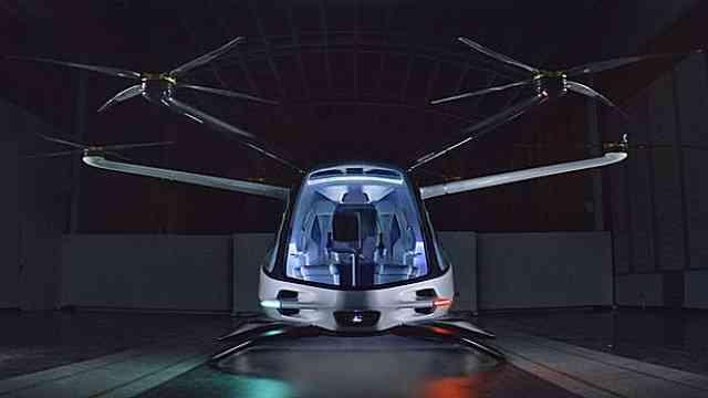 美国推出全球首个氢燃料电池飞行器