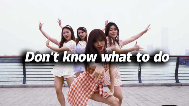 翻跳《Don't Know What To Do》