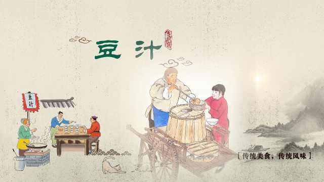老北京人爱喝的豆汁,到底什么味