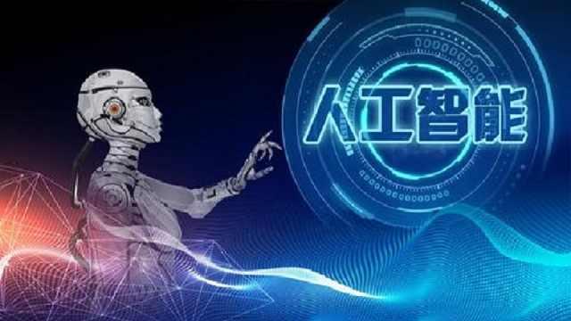 AI教育领头羊