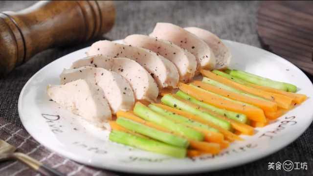 鸡胸肉低卡做法!多汁鲜嫩瘦瘦瘦
