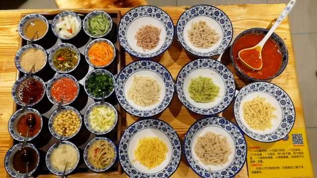 最豪吃面法:一碗面配15种小菜