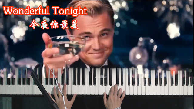 今夜你最美《Wonderful Tonight》