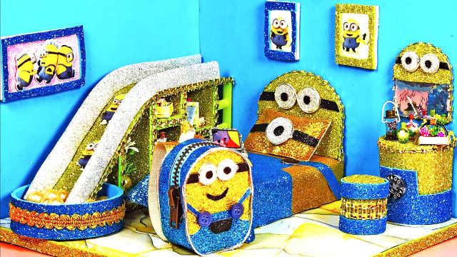 小黄人主题的儿童娃娃屋
