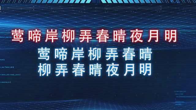 绝美中国诗词,可以倒着读的回文诗