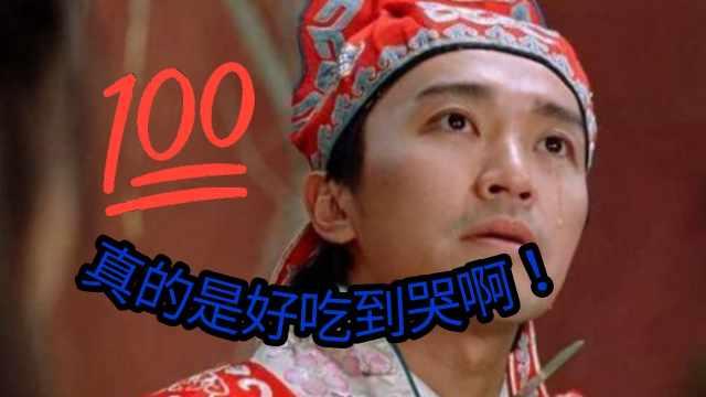 火锅,中国最伟大的发明之一!