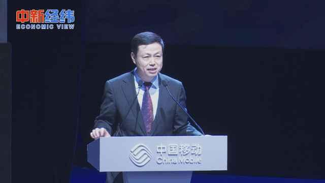 中国移动公布5G时间表