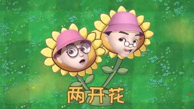 """小米回应Mimoji""""抄袭""""风波"""