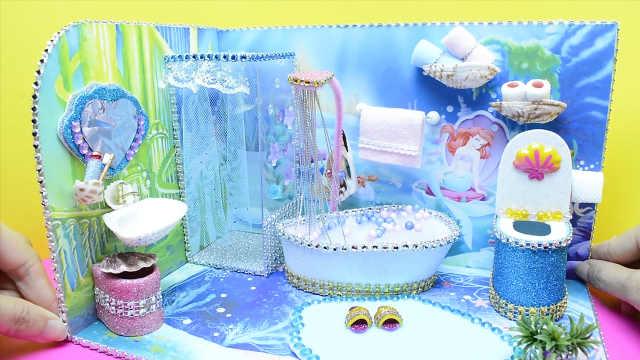 DIY海底世界的大澡堂子