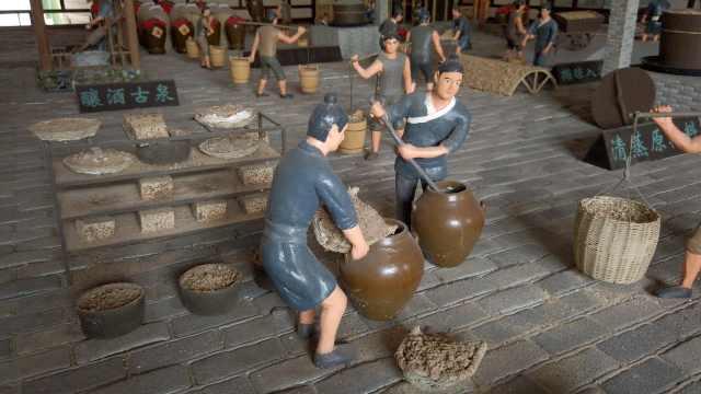 现在还有这种传统酿酒工艺么?