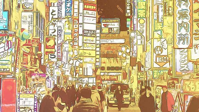 中国人在日本买房最想知道的4件事