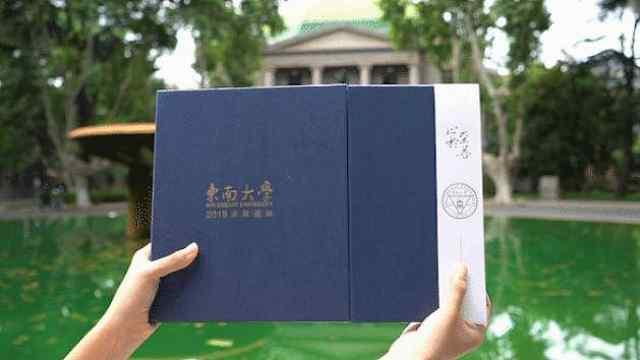 南京高校会唱歌的录取通知书火了