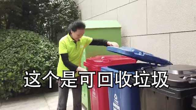 上海阿姨用人工智能做垃圾分类督导
